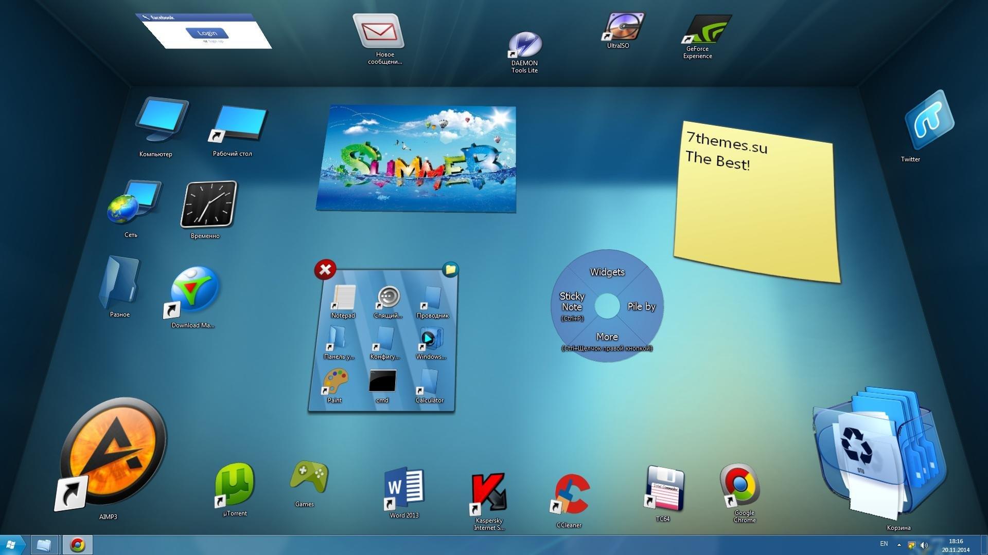 Программа для смены обоев рабочего стола для windows xp